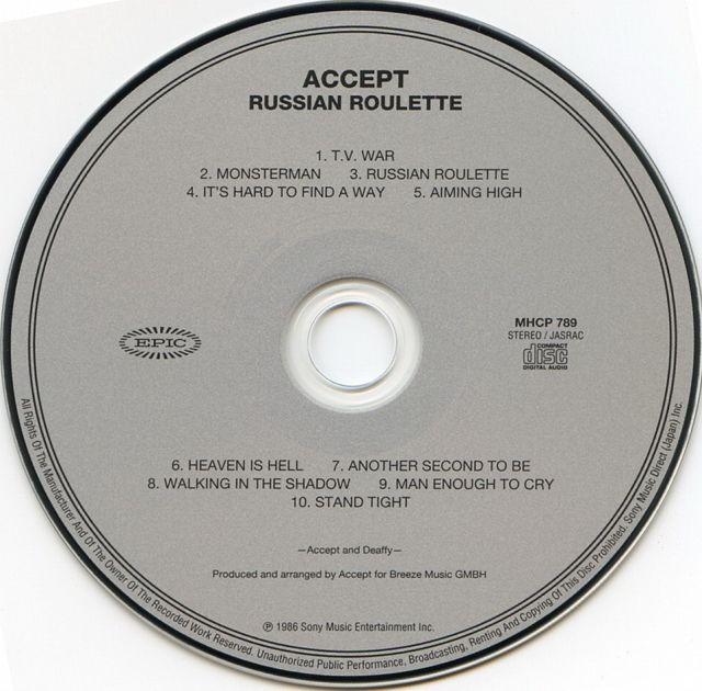 Russian roulette testo traduzione
