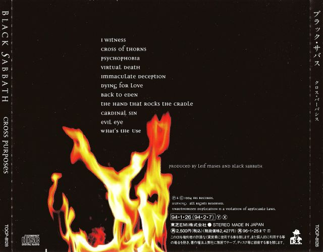 Black Sabbath - Cross Purposes (1994)