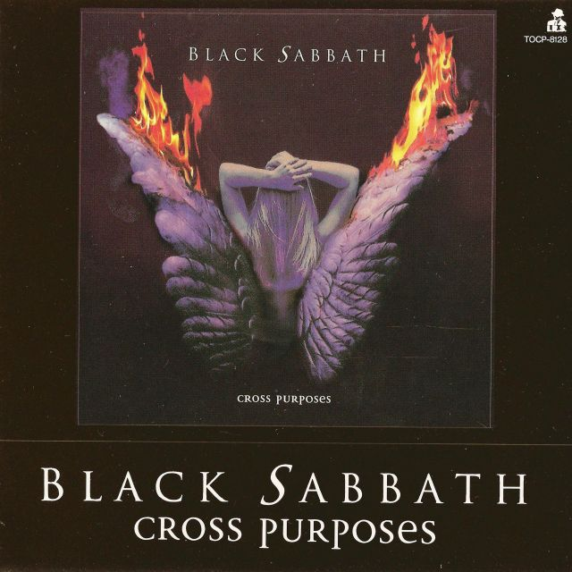 Black Sabbath - Cross Purposes (1994)