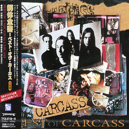 Carcass - Best of Carcass (1998)