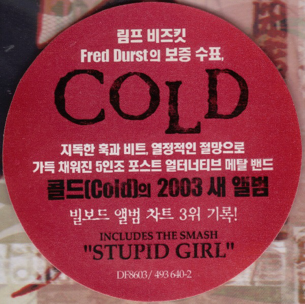 Cold - Year of the Spider (2003)