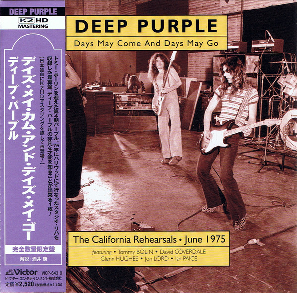 Deep Purple - Days May Come And Days May Go (2002)