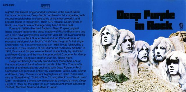 In Rock (1970)