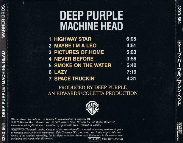 Machine Head (1972)