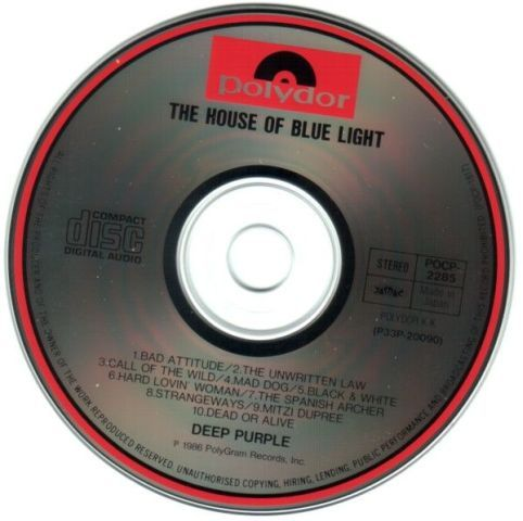 The House of Blue Light (1987)