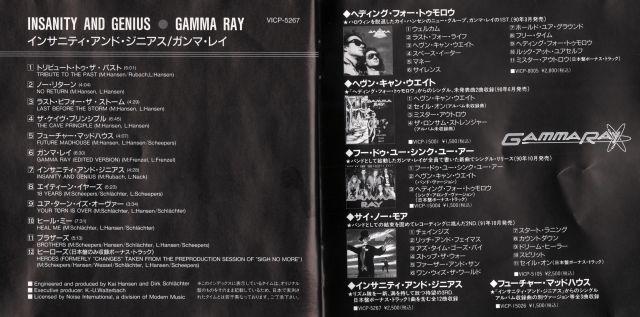 Gamma Ray - Insanity and Genius (1993)