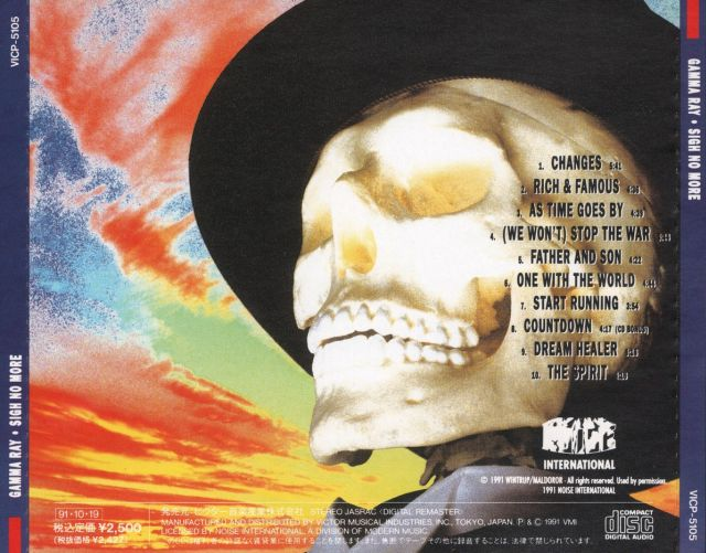 Gamma Ray - Sigh No More (1991)
