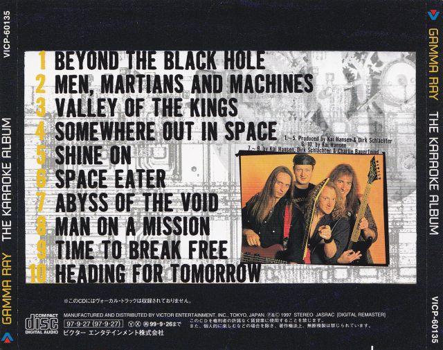 Gamma Ray - The Karaoke Album (1997)