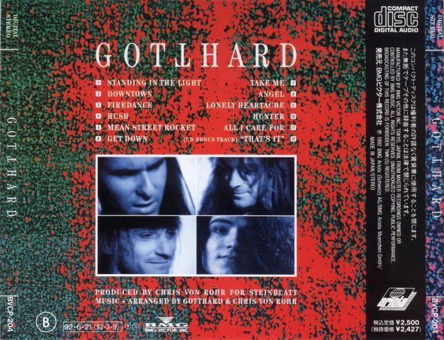 Gotthard (1992)