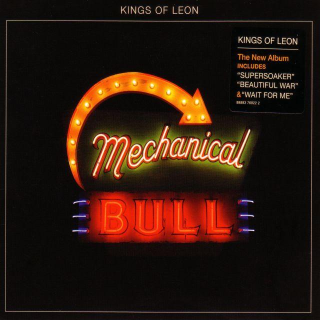 Mechanical Bull (2013)