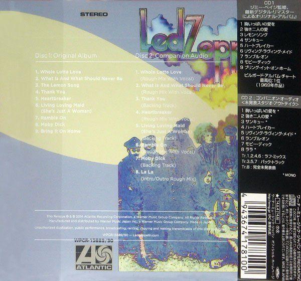 Led Zeppelin II (1969)