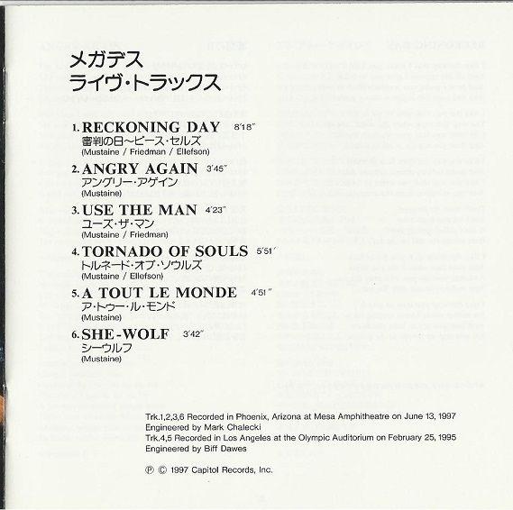 Megadeth - Live Trax (1997)