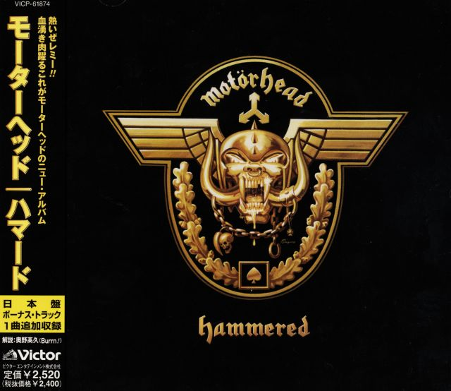 Hammered (2002)