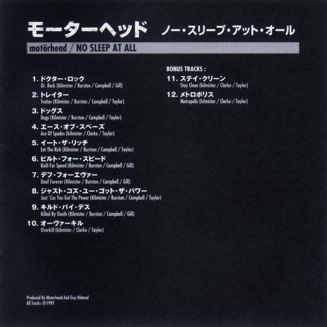 Nö Sleep at All (1988)