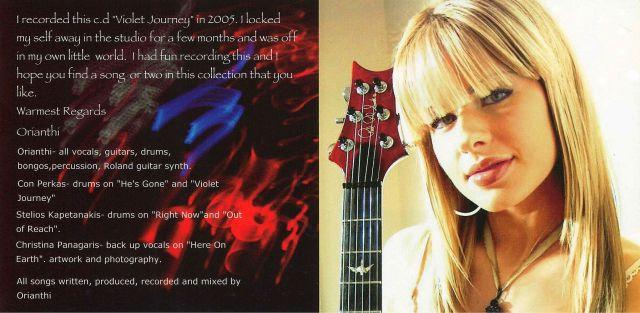 Violet Journey (2007)