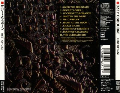 Ozzy Osbourne - Best Of Ozz (1989)