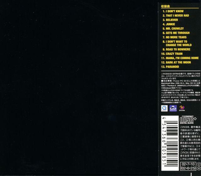Live at Budokan (2002)