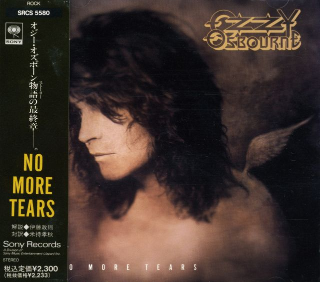 No More Tears (1991)