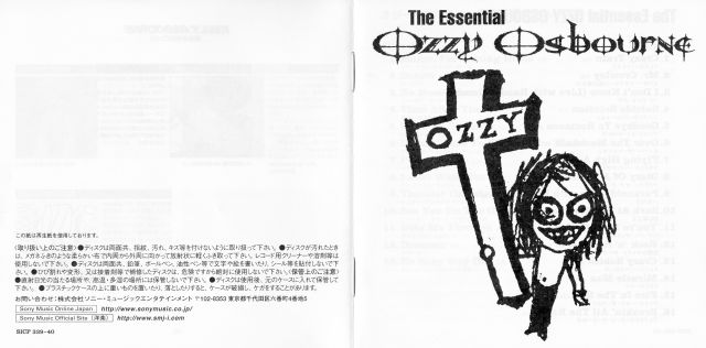 The Essential (2003)