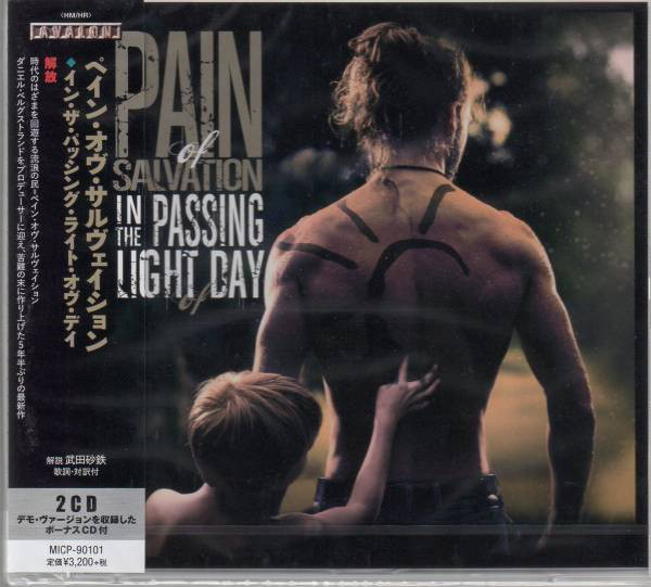 Pain of Salvation - In The Passing Light Of Day (2017)