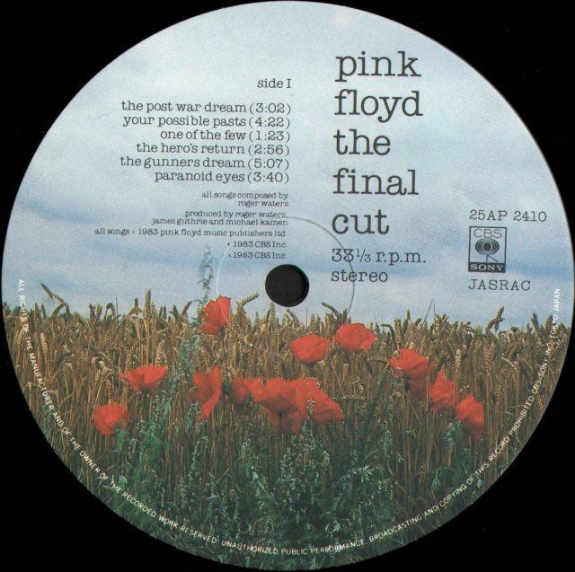 The Final Cut (1983)