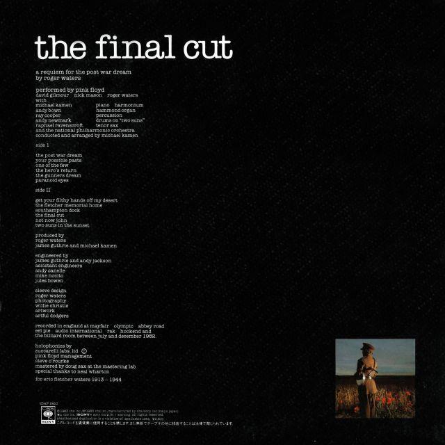 20 фактов которые вы еще не знали об альбоме the final