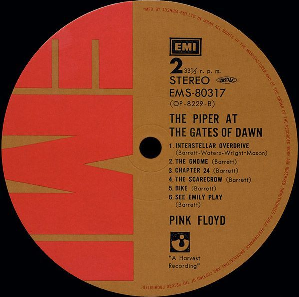 The Piper at the Gates of Dawn (1967)