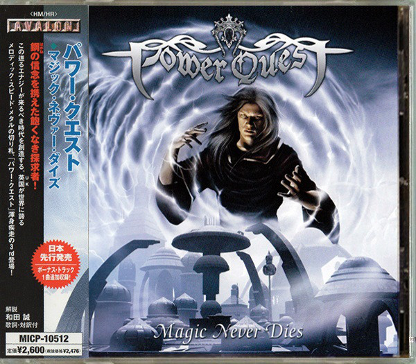 Power Quest - Magic Never Dies (2005)