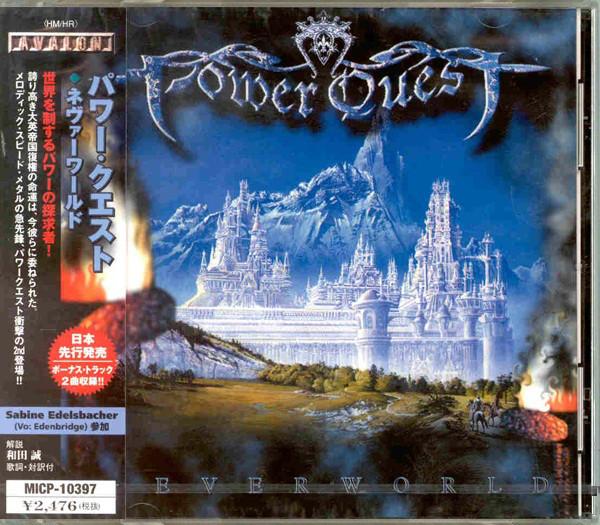 Power Quest - NeverWorld (2003/2004)