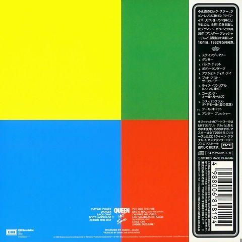 Hot Space (1982) - обратная сторона, японское издание