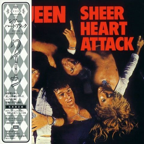 Sheer Heart Attack (1974) - Queen