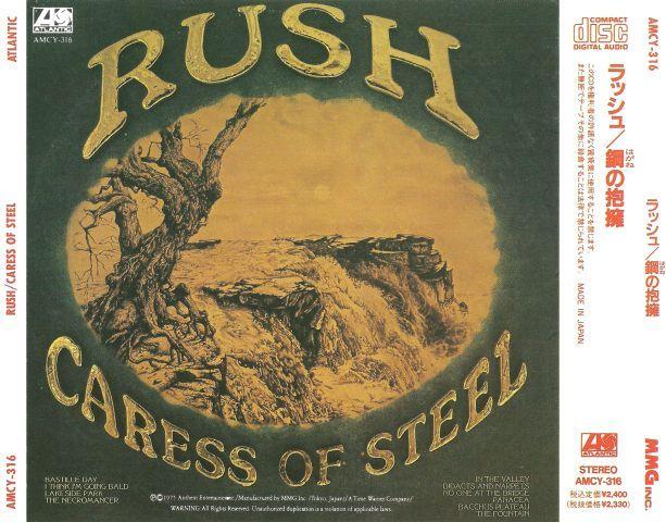 Rush - Caress of Steel (1975)
