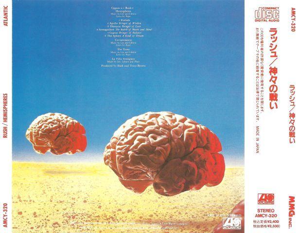 Hemispheres (1978)