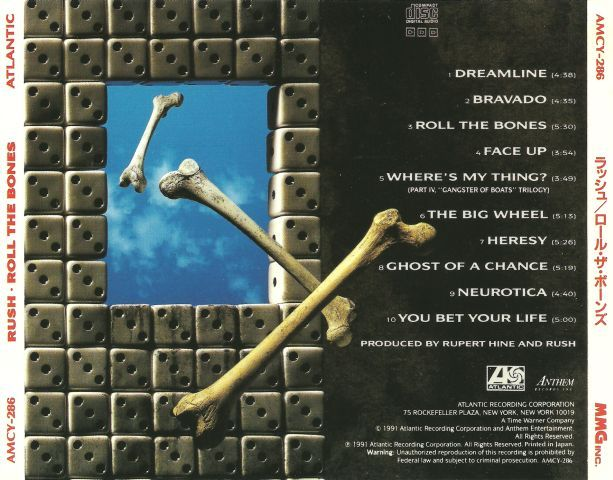 Roll the Bones (1991)