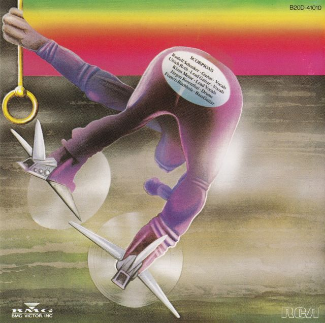 Fly to the Rainbow (1974)