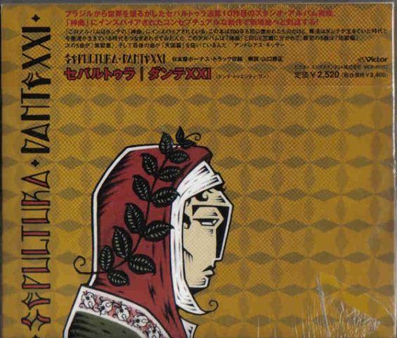 Sepultura - Dante XXI (2006)
