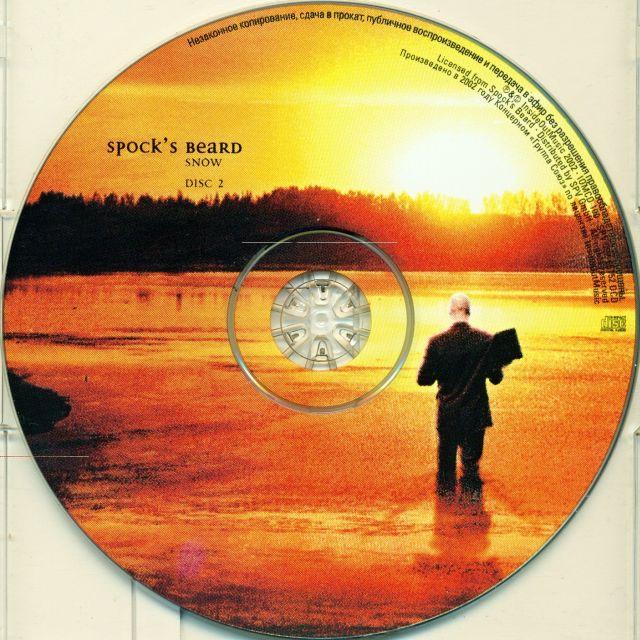 Snow (2002)