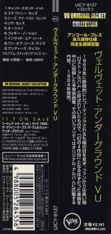 VU (1985)