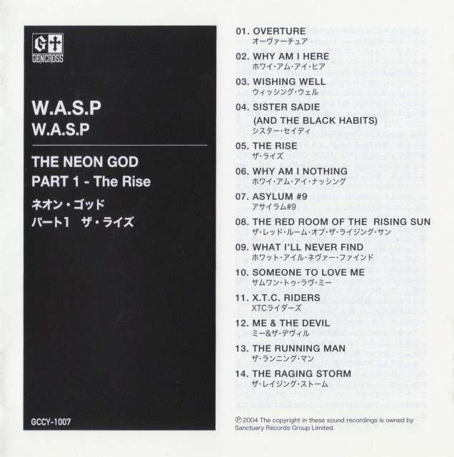 W.A.S.P. - The Neon God: Part 1 - The Rise (2004)