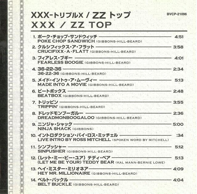 ZZ Top - XXX (1999)