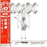 AC/DC - Flick of the Switch (1983)