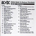 AC/DC - Iron Man·2 (2010)