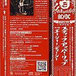 AC/DC - Stiff Upper Lip (2000)