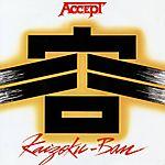 Kaizoku-Ban (1985)