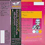 Aerosmith - Just Push Play (2001)