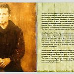 Apocalyptica - Cult (2000)