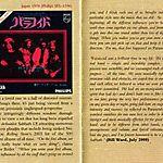 Black Sabbath - Paranoid (1970)