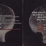 Carcass - Necroticism – Descanting the Insalubrious (1991)