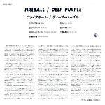 Fireball (1971)