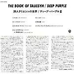 The Book of Taliesyn (1968)